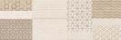 Armor Texture Ecru 25x75 cm