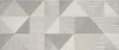 Fusion Decoro Cemento 25x60 cm