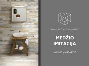 Medžio imitacija vonios kambaryje
